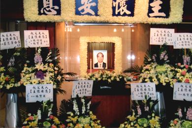 基督教葬礼灵堂平面设计
